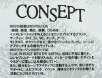 insp_con.jpg